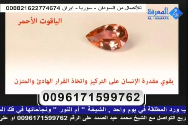 post-79750-0-03494500-1481744448.jpg