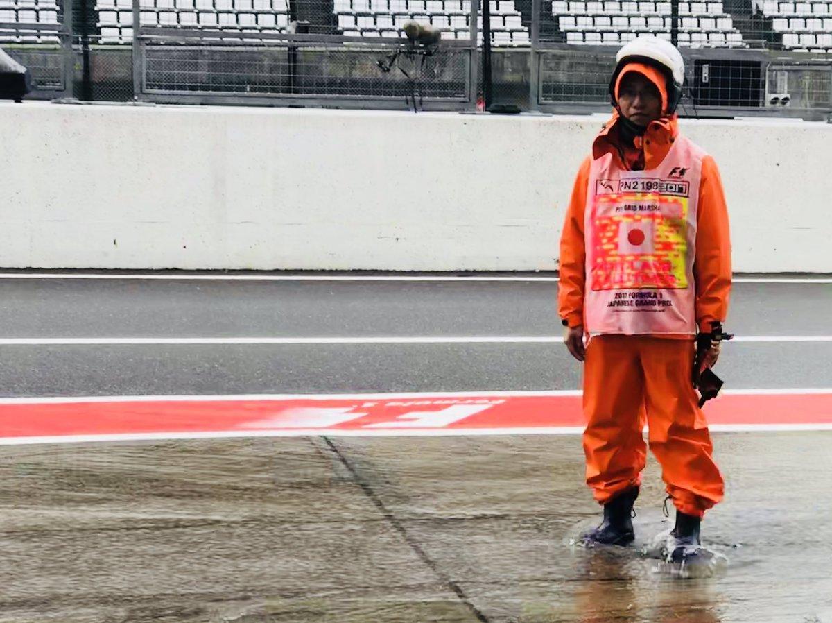 F1_Japan.jpg